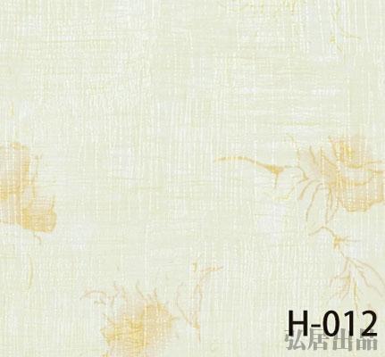 弘居色卡H-012