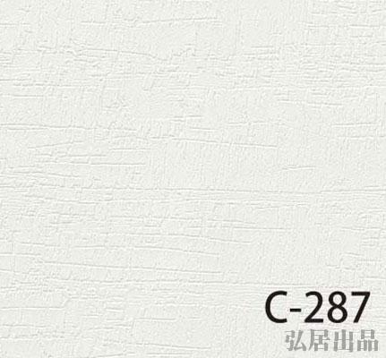 弘居色卡C-287