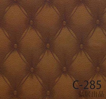 弘居色卡C-285