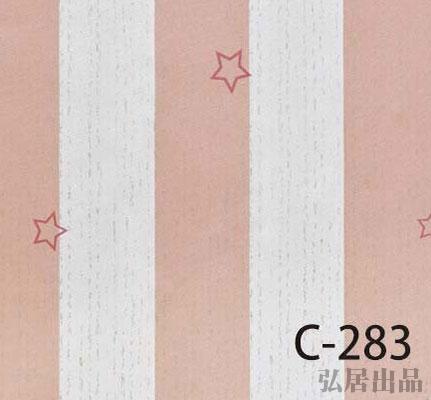 弘居色卡C-283