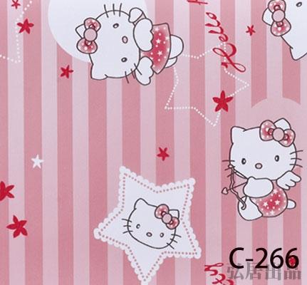 弘居色卡C-266