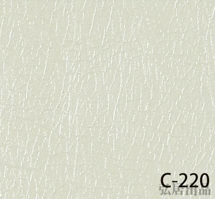 弘居色卡C-220