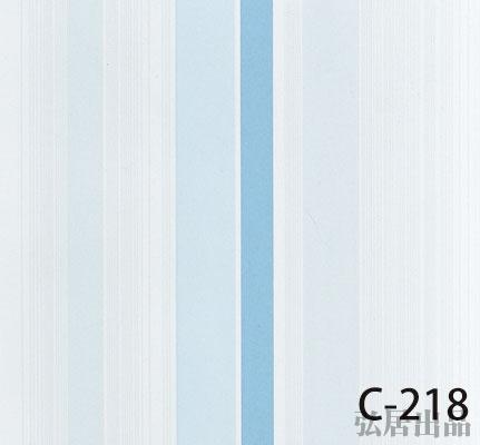 弘居色卡C-218