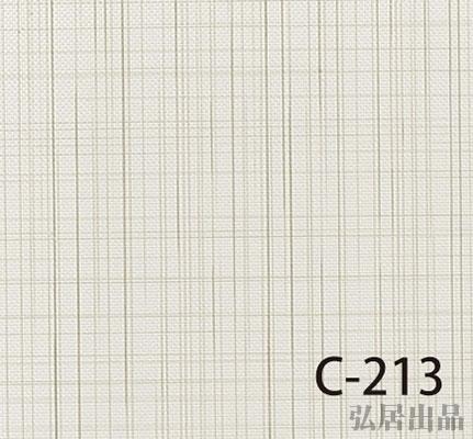 弘居色卡C-213