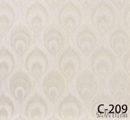 弘居色卡C-209