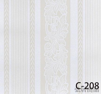 弘居色卡C-208