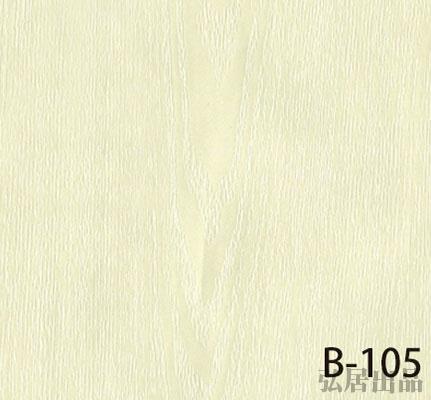 弘居色卡B-105