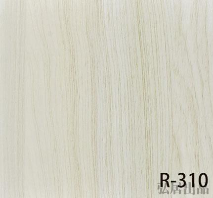 弘居色卡R-310