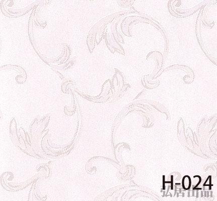 弘居色卡H-024