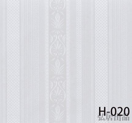 弘居色卡H-020