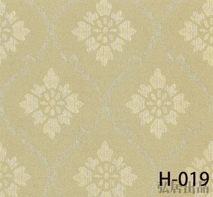 弘居色卡H-019