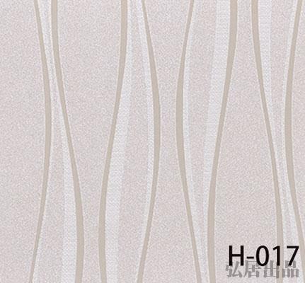 弘居色卡H-017