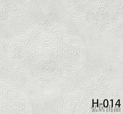 弘居色卡H-014
