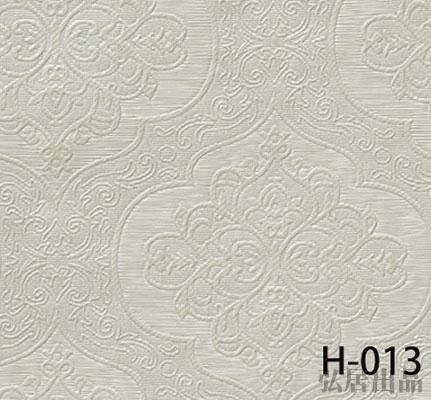 弘居色卡H-013