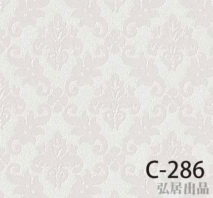 弘居色卡C-286