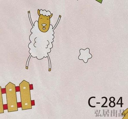 弘居色卡C-284