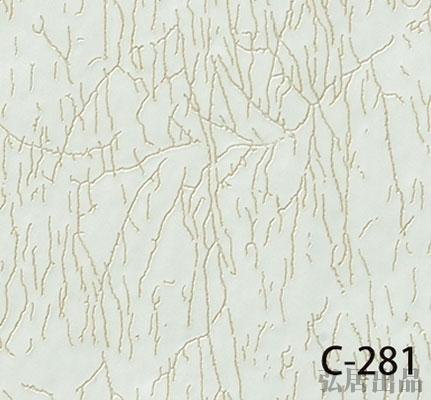 弘居色卡C-281