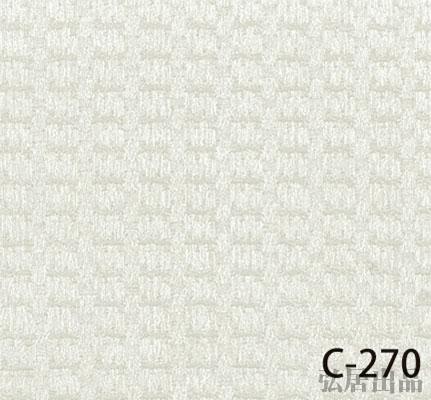 弘居色卡C-270