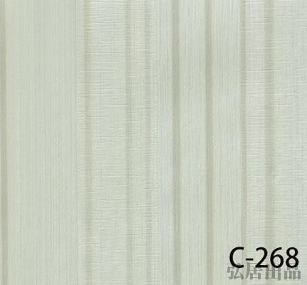 弘居色卡C-268