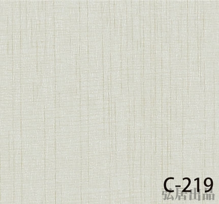 弘居色卡C-219