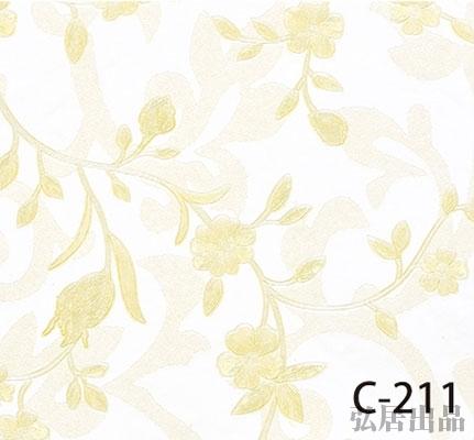 弘居色卡C-211