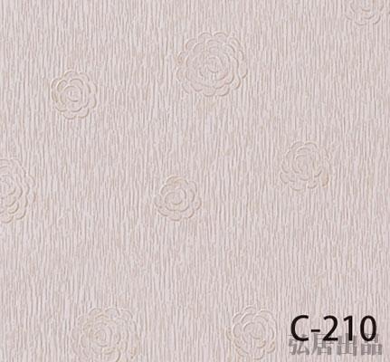 弘居色卡C-210