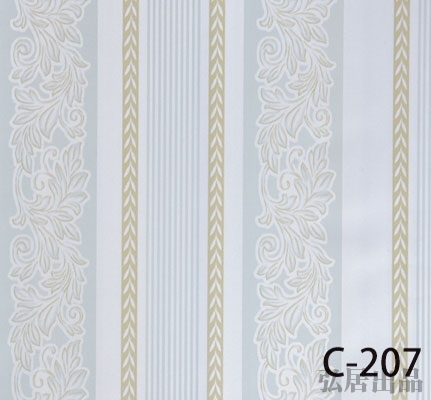 弘居色卡C-207