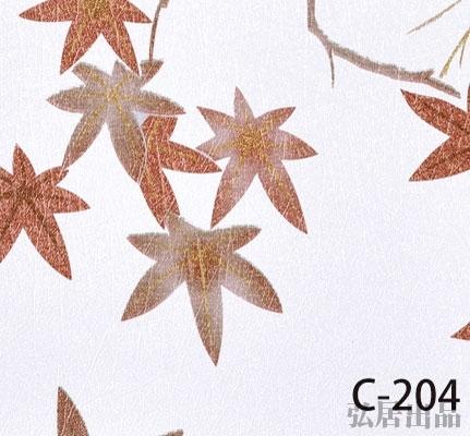 弘居色卡C-204