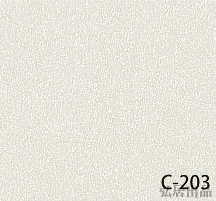 弘居色卡C-203