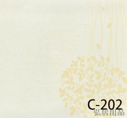 弘居色卡C-202