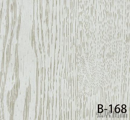 弘居色卡B-168