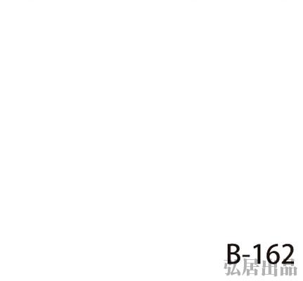 弘居色卡B-162