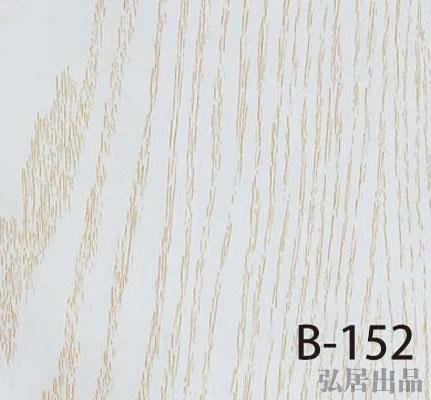 弘居色卡B-152