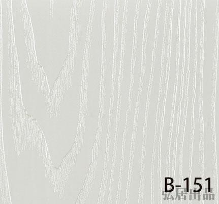 弘居色卡B-151