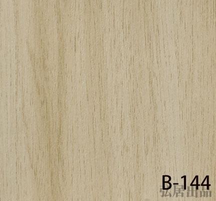 弘居色卡B-144