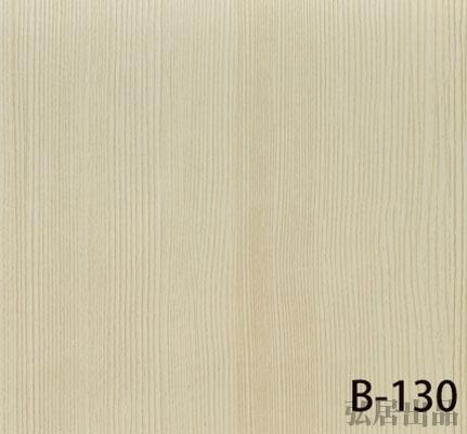 弘居色卡B-130