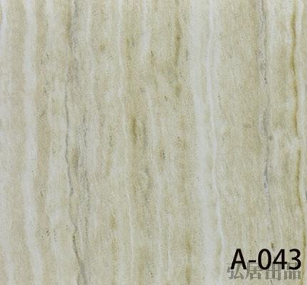弘居色卡A-043