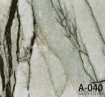 弘居色卡A-040