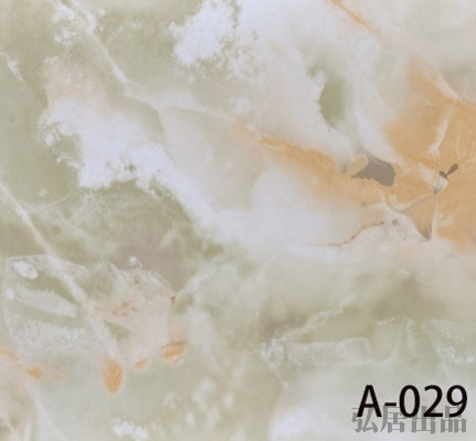 弘居色卡A-029