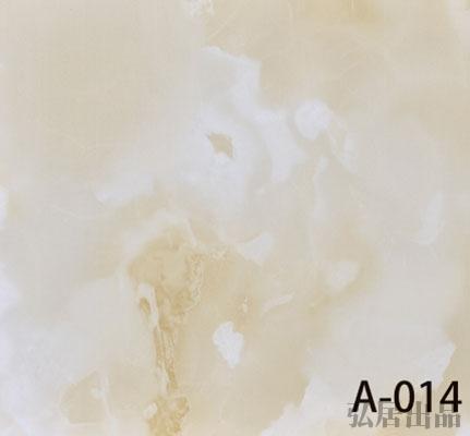 弘居色卡A-014