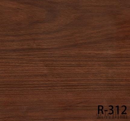 弘居色卡R-312