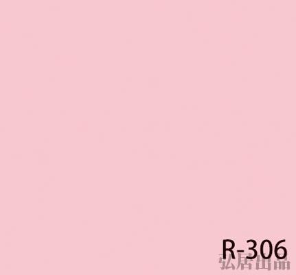 弘居色卡R-306