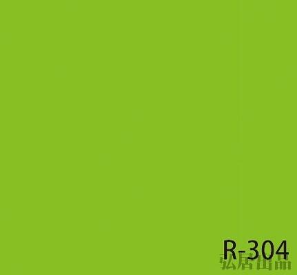 弘居色卡R-304