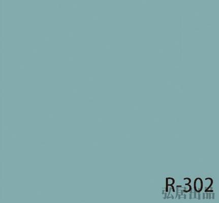 弘居色卡R-302